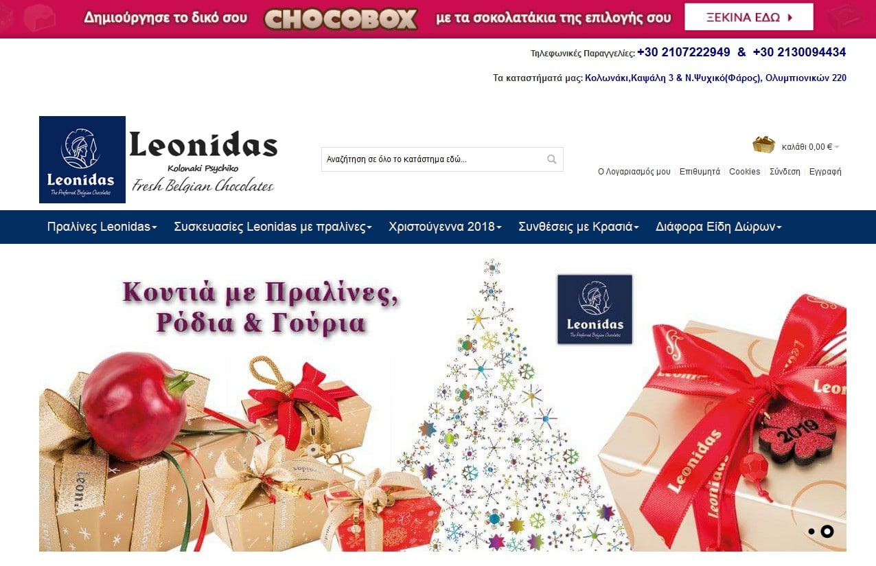 leonidas-chocolates.gr_