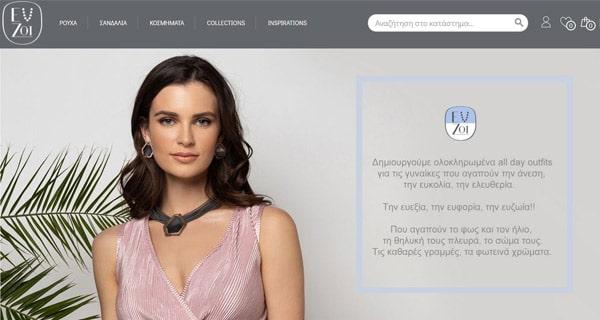 evzoi.com