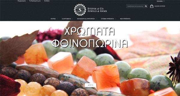 stefos.gr