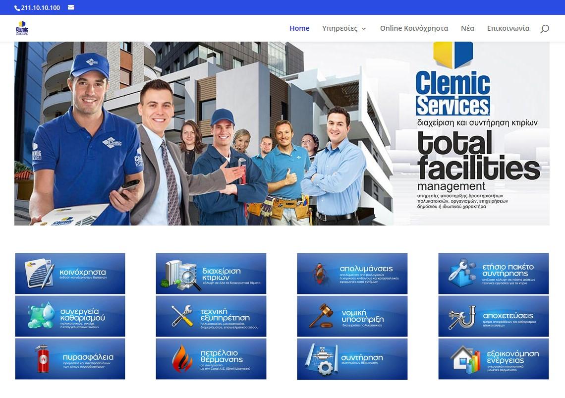 Clemicservice.gr - Κατασκευή ιστοσελίδας σε WordPress