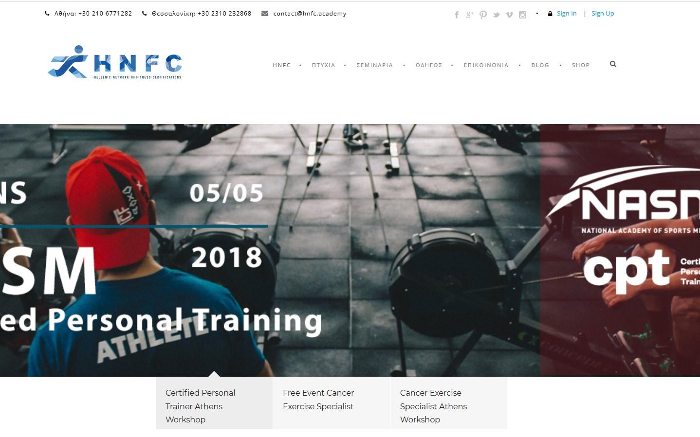 HNFC Academy - Κατασκευή ιστοσελίδας σε WordPress