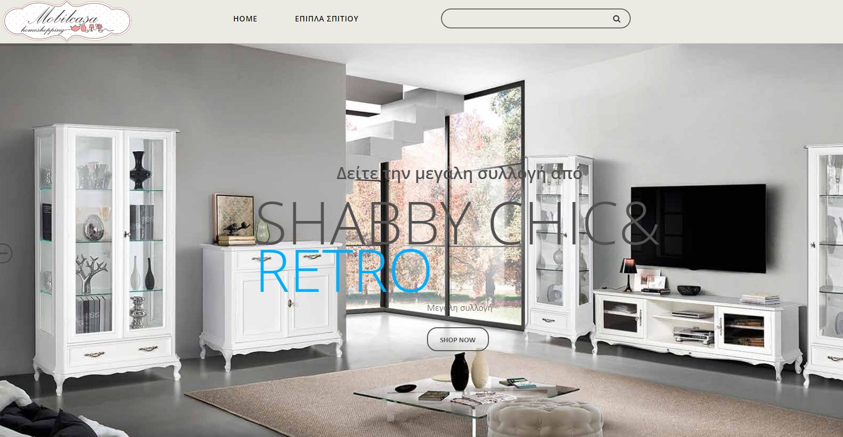 homeshopping.gr - magento eshop